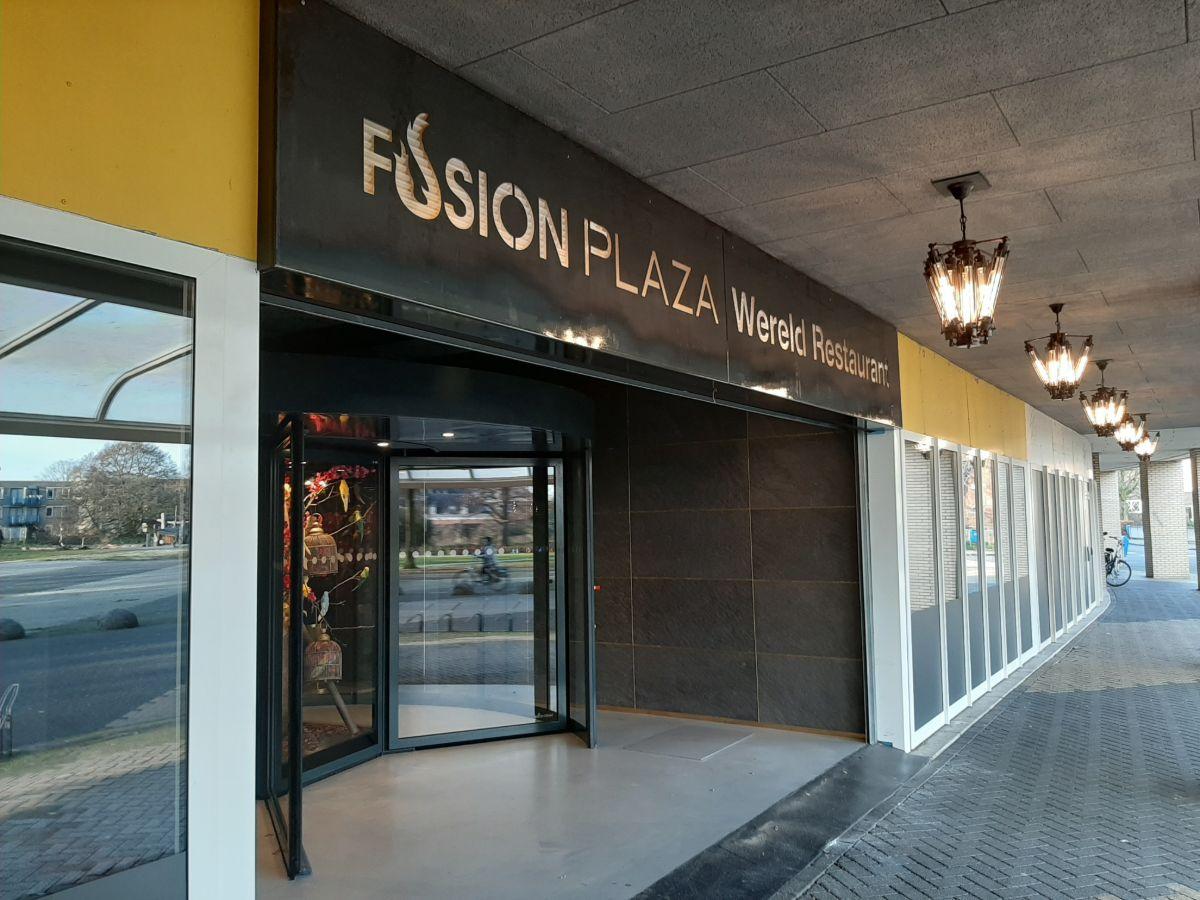 Fusion Plaza Almelo