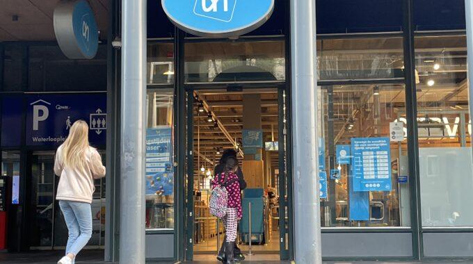 Supermarkt AH Albert Heijn