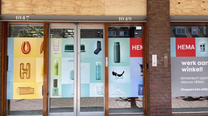 HEMA winkelcentrum Brazilië Amsterdam