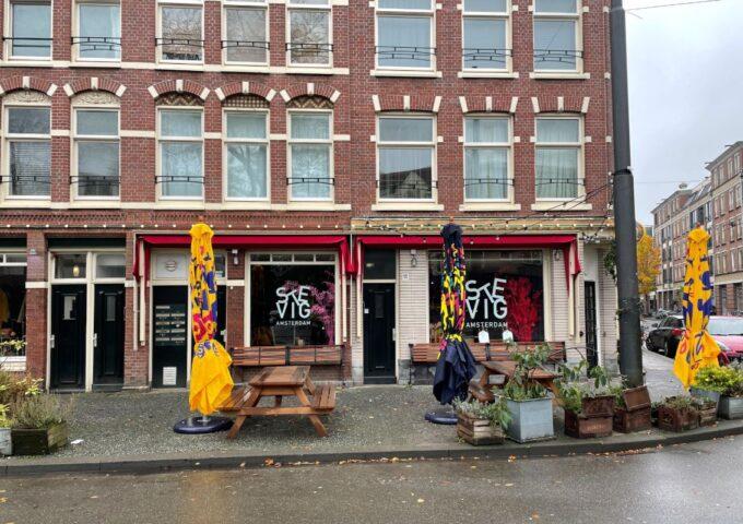 stevig amsterdam restaurant douwe bob