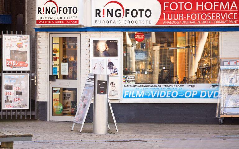 [Foto: Leer je camera kennen met een fotografiecursus in Apeldoorn]