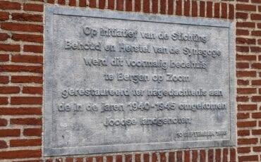 synagoge oorlogsmonument oorlogsmonumenten bergen op zoom tweede wereldoorlog monument s