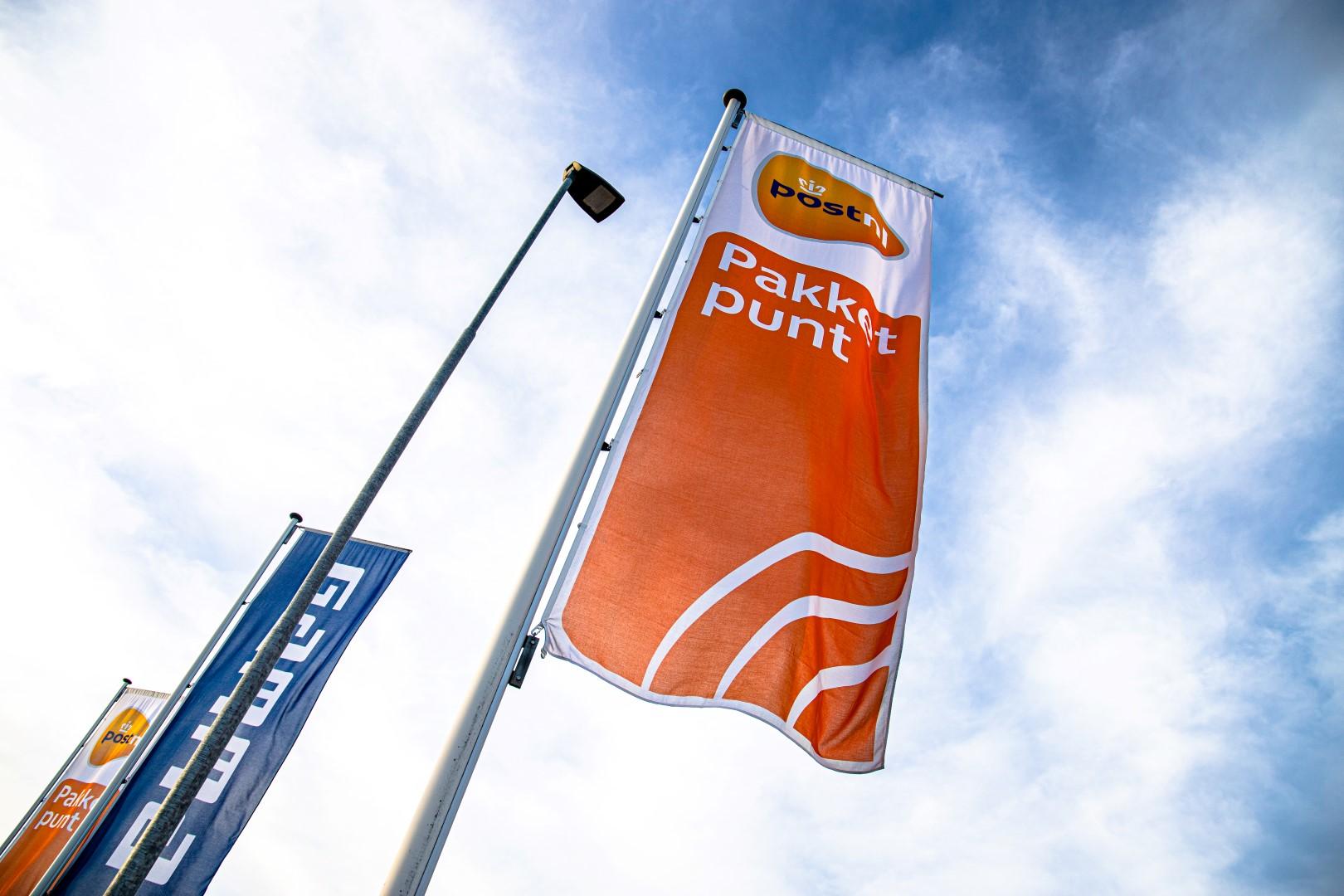 bouwmarkt klussen gamma moerweg vlag post pick up pakket punt postnl