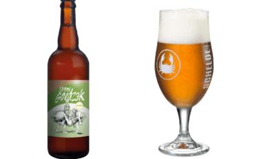 Scheldebrouwerij bier speciaal bier speciaalbier brouwerij lamme goedzak peperbus pils