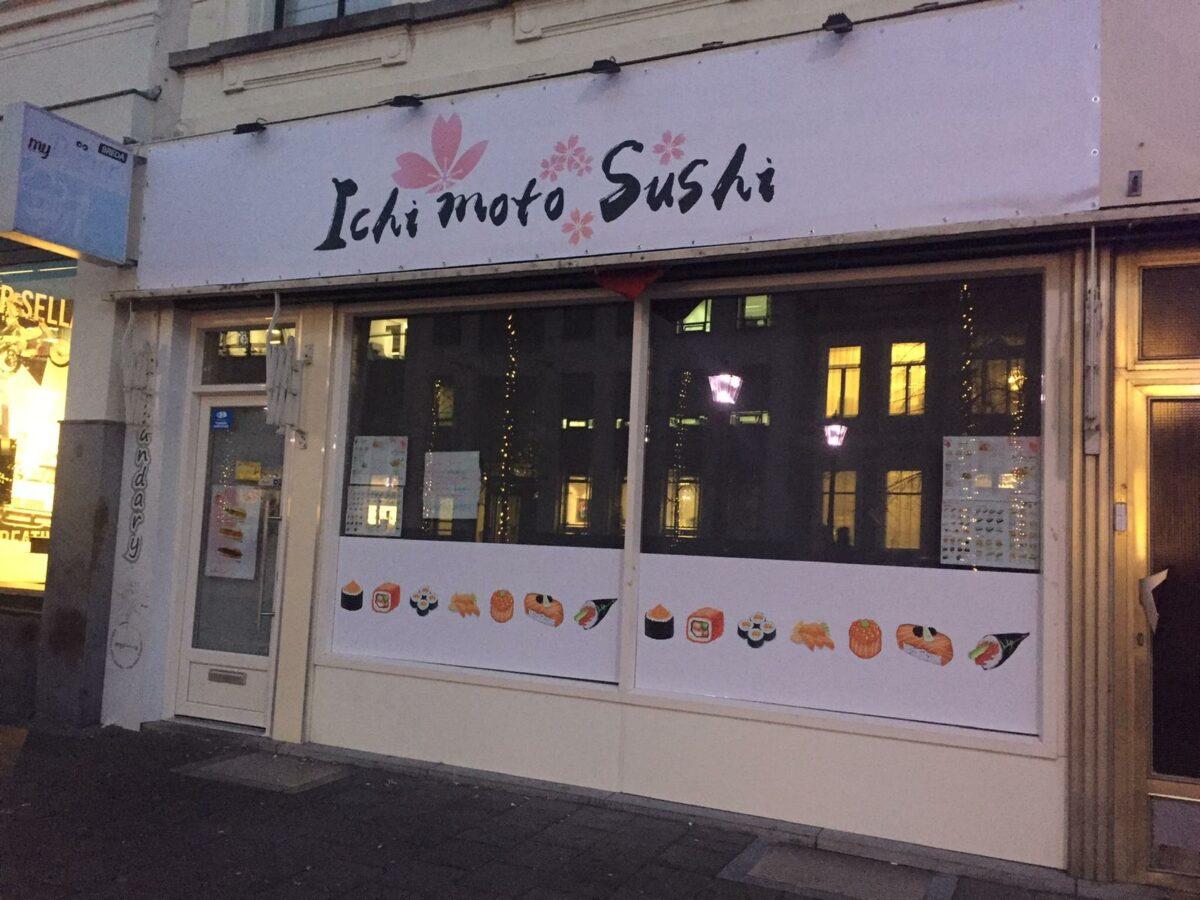 ichimoto sushi