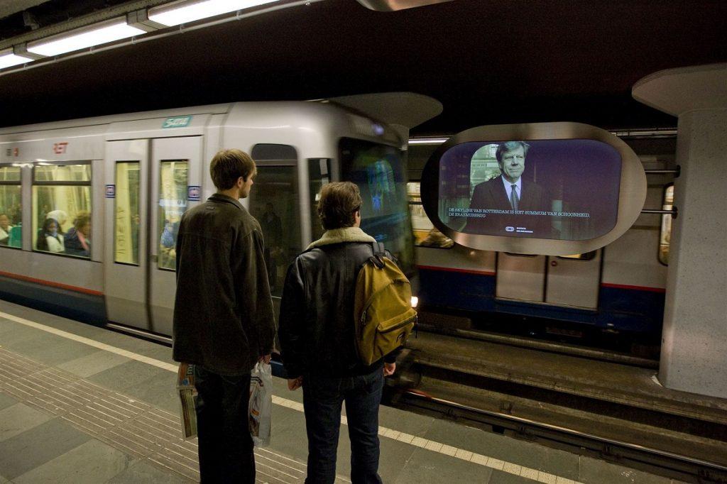 metro ret rotterdam