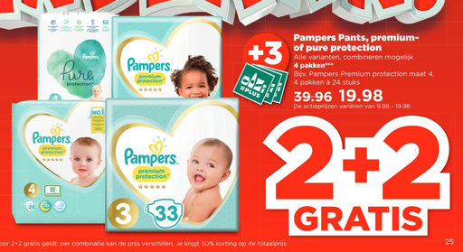 Pampers 2+2