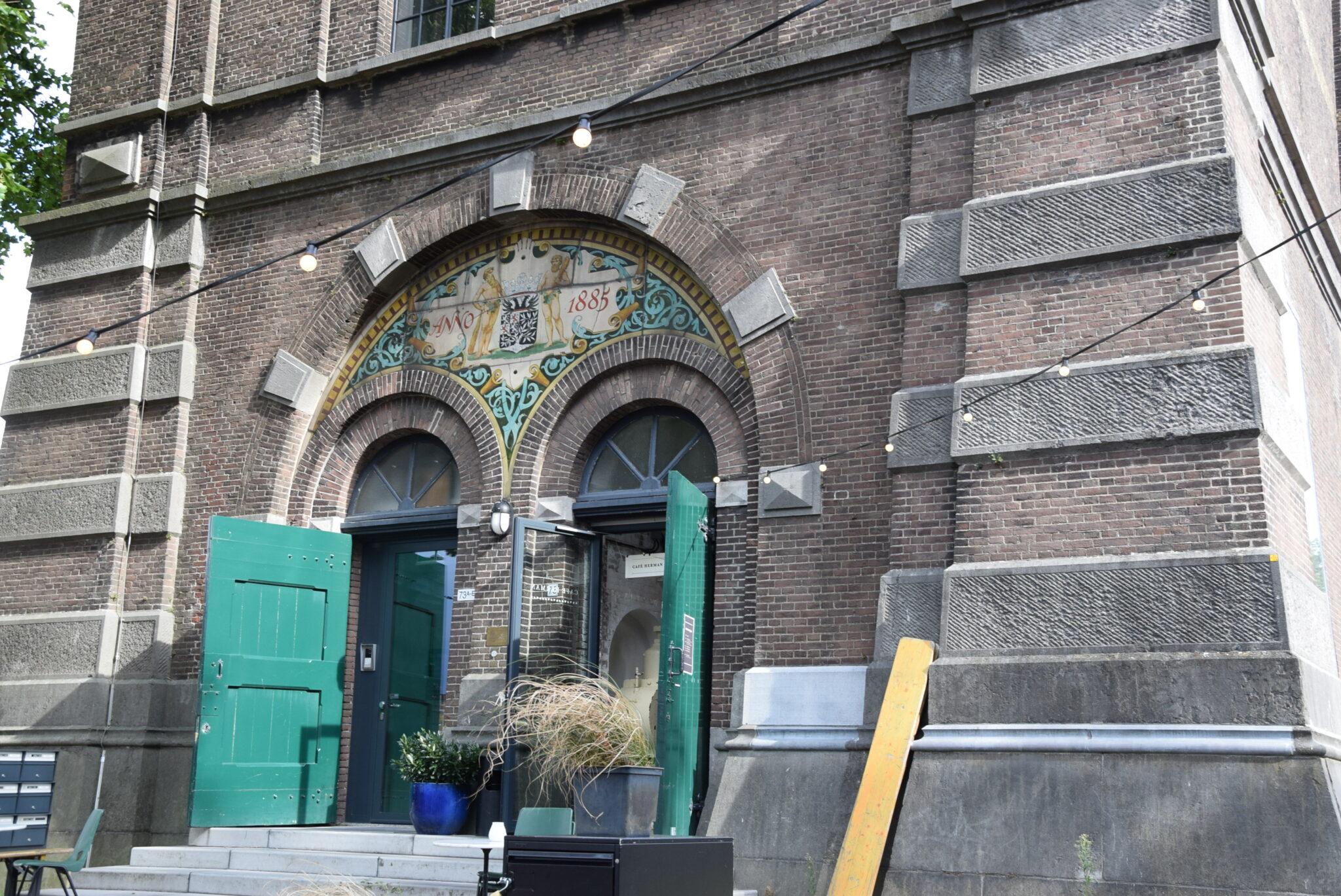 Watertoren Den Bosch