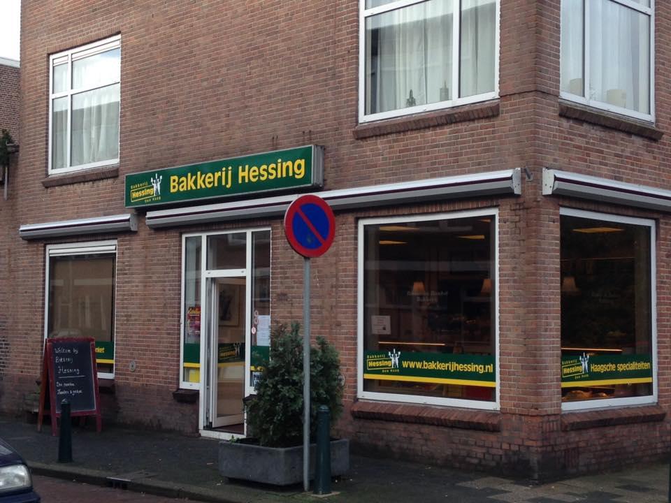 bakkerij-hessing