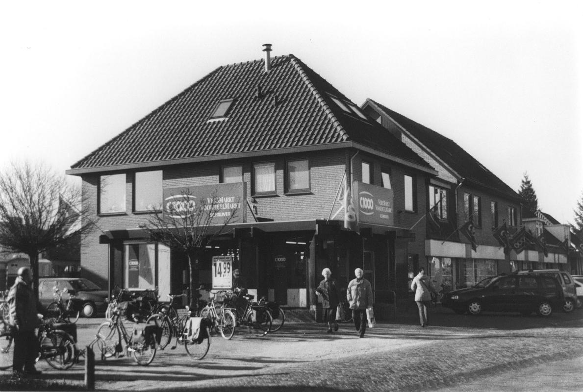 supermarkt-vroeger-c1000