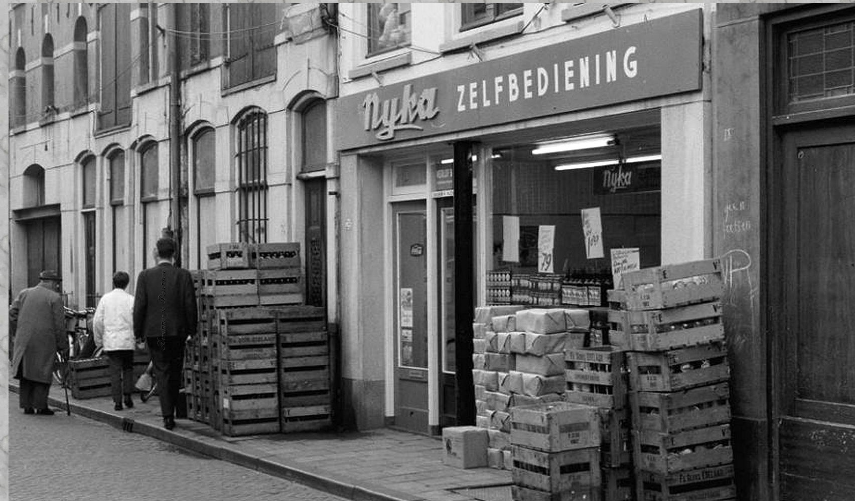 supermarkt-vroeger-nyka