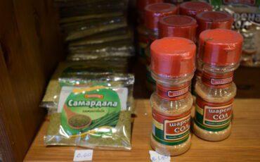 Bulgaarse supermarkt Denisa