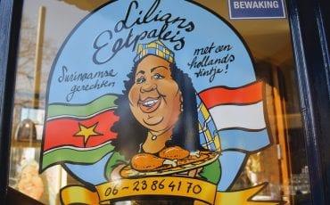 lilians-eetpaleis-doetinchem-surinaams-5