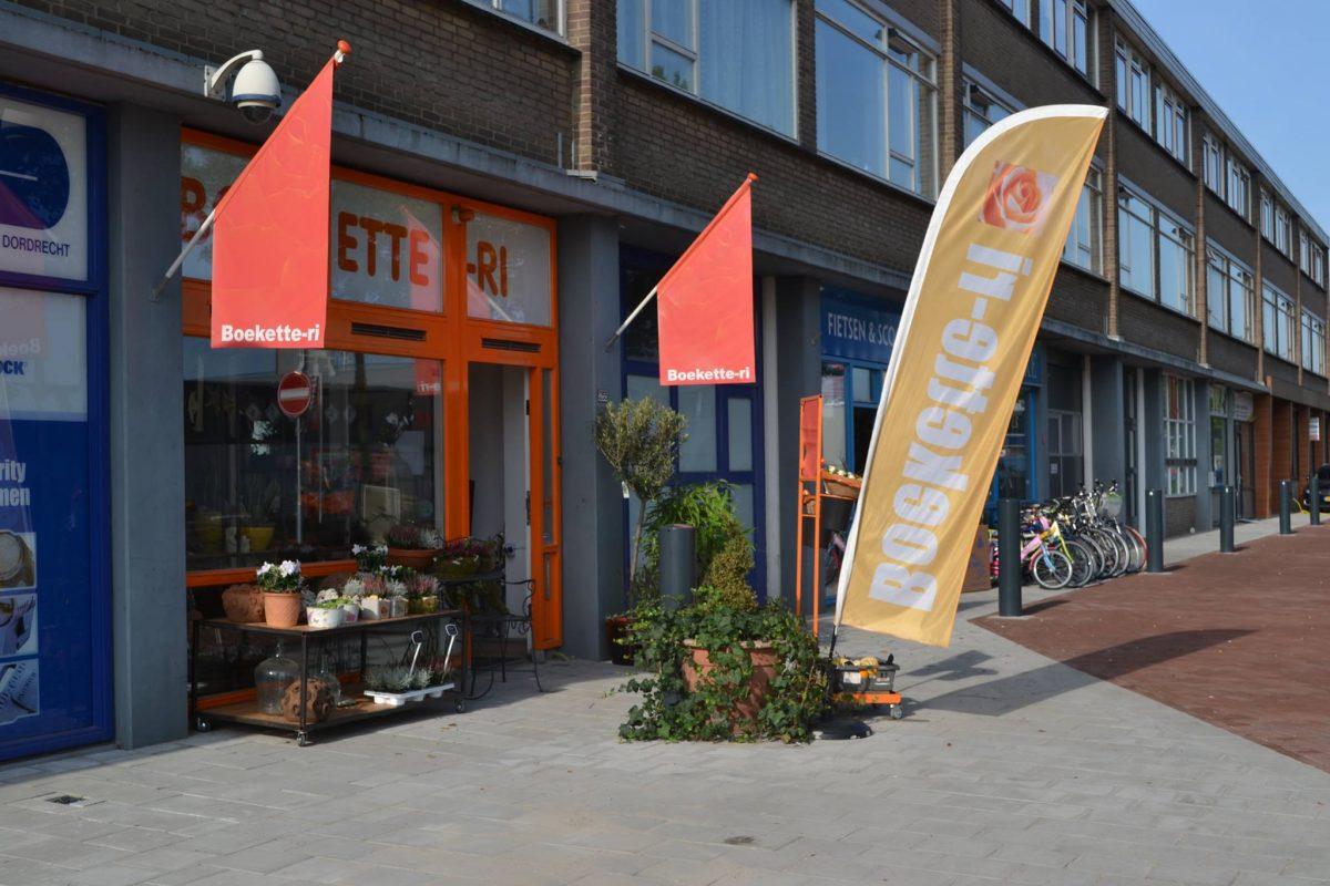 Boekette-ri - Bloemenwinkel Dordrecht - indebuurt.nl