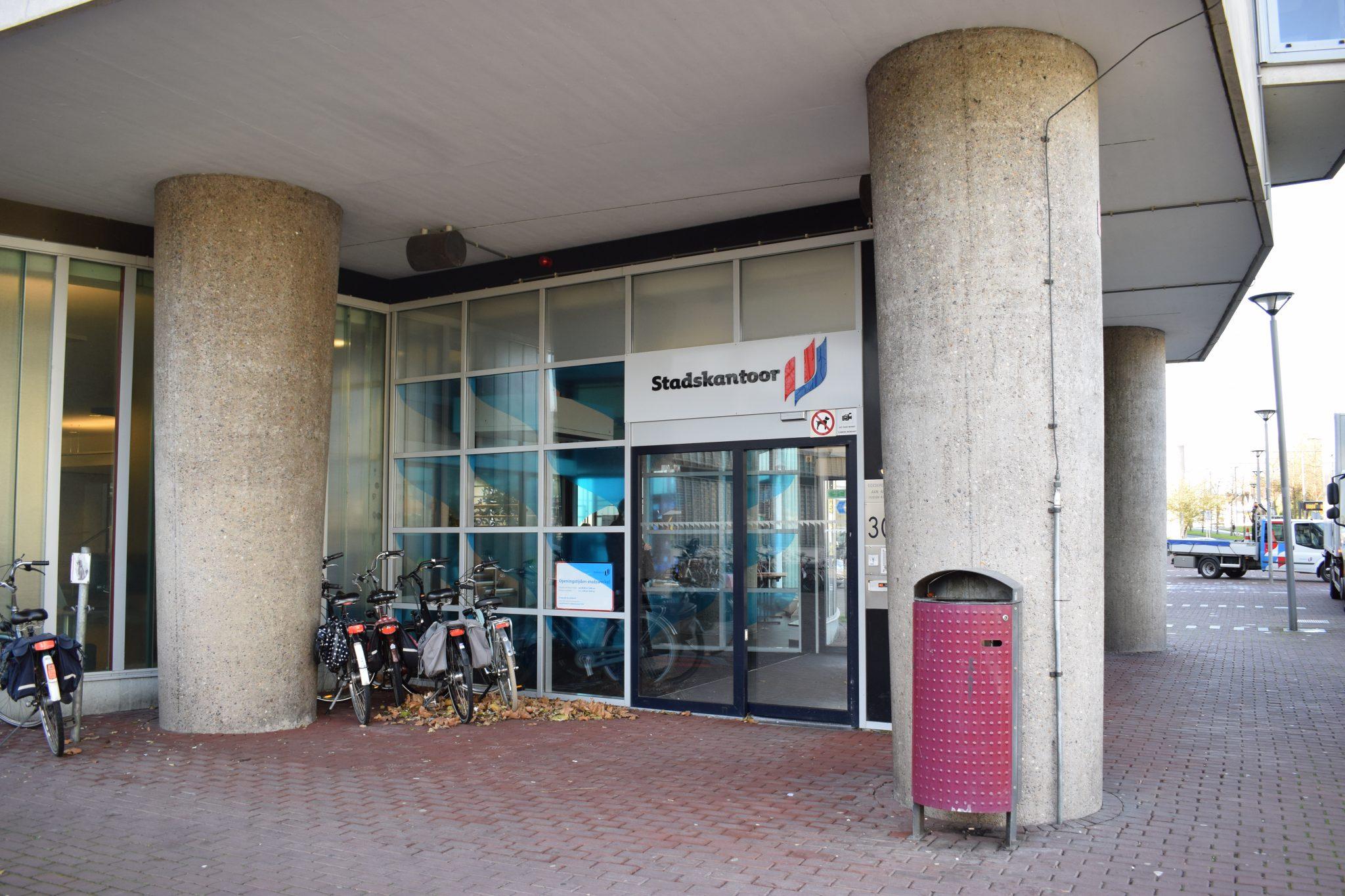 Stadskantoor Dordrecht - indebuurt Dordrecht