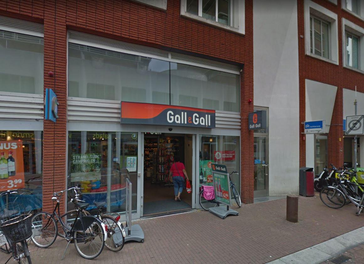 Gall & Gall Achterom Dordrecht