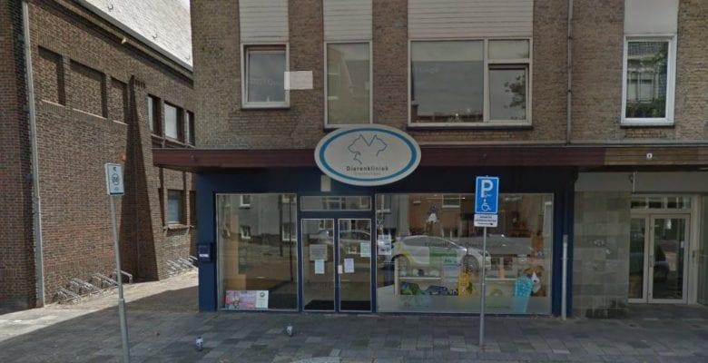 AniCura Dierenziekenhuis Drechtstreek locatie Centrum - indebuurt Dordrecht