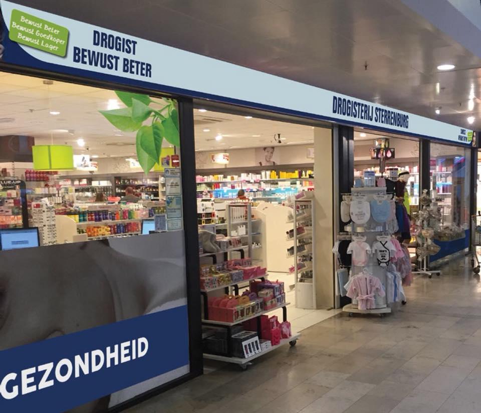 Uw Drogist Sterrenburg - indebuurt Dordrecht