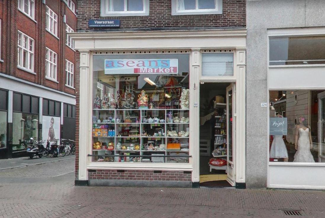 Aseans market - toko - indebuurt Dordrecht