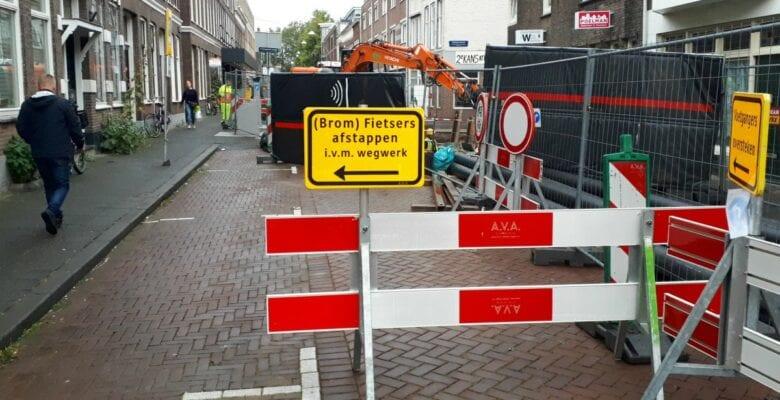 Vriesestraat wegwerkzaamheden werkzaamheden verkeer wegafsluiting - indebuurt Dordrecht