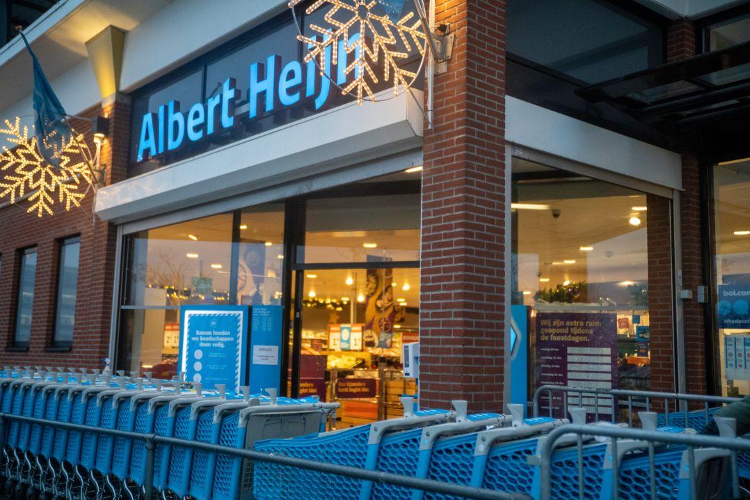 Albert Heijn Stadspoort