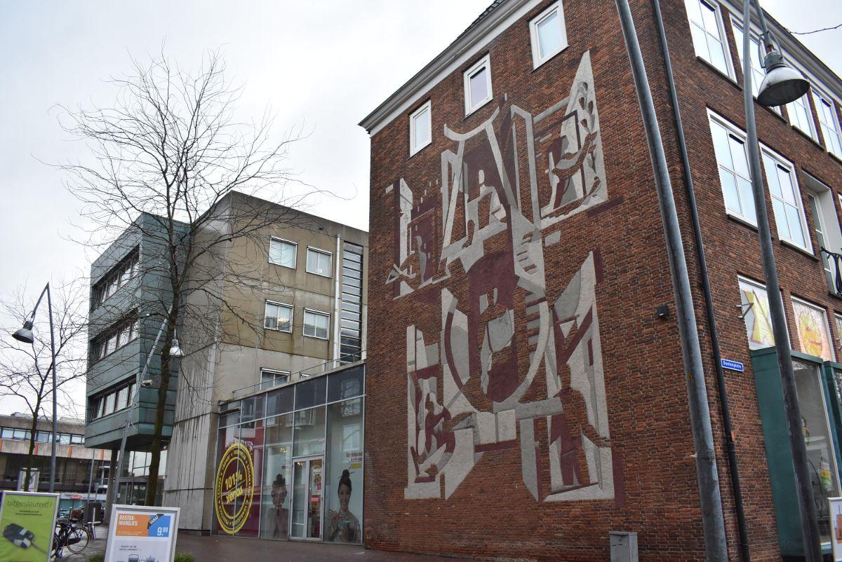 Kunstwerk Achterdoelen over voormalige Marnix College