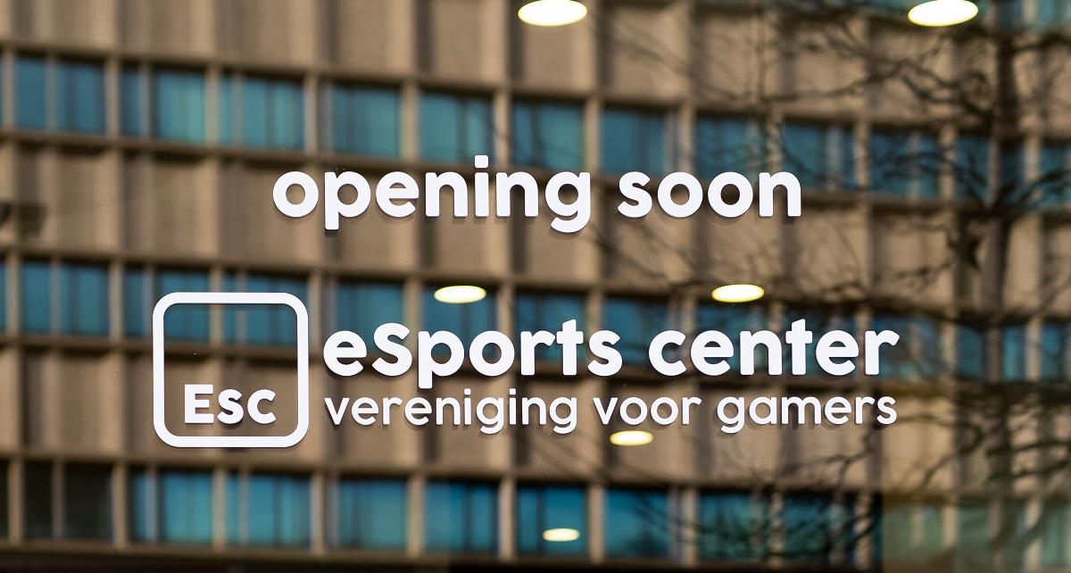 eSports Center Eindhoven
