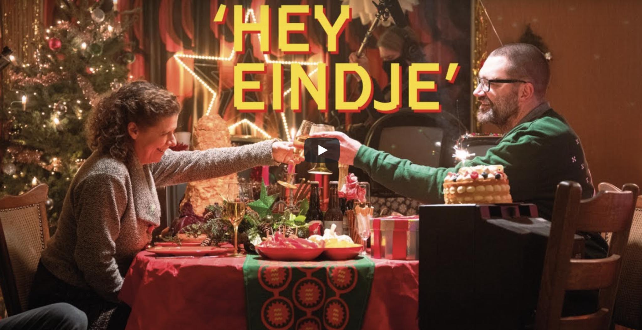 eindhoven kerstfilm