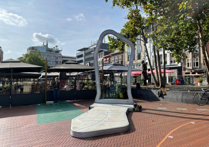 Portal Eindhoven