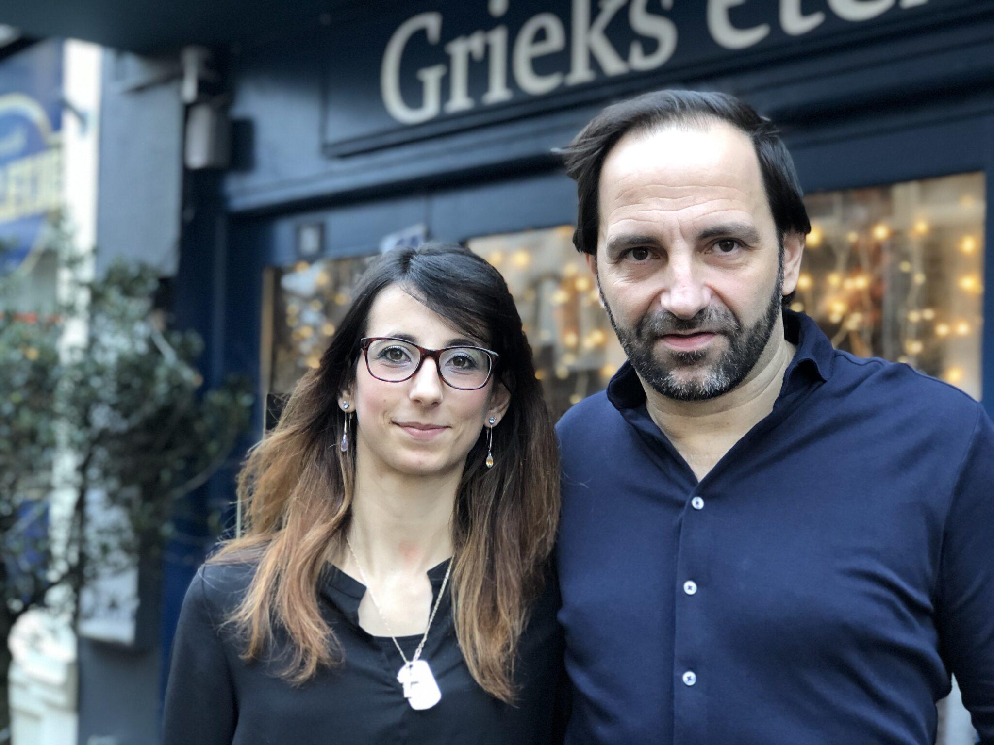 De Griek Gouda