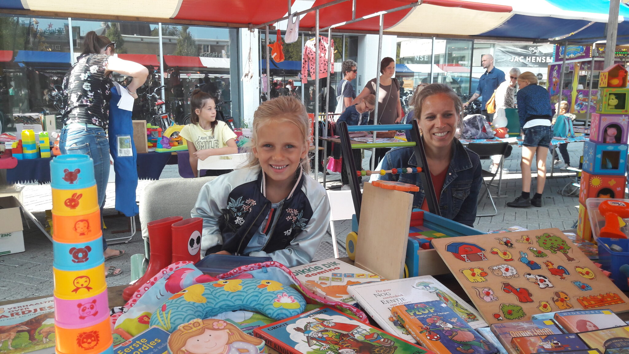 kidswarenmarkt