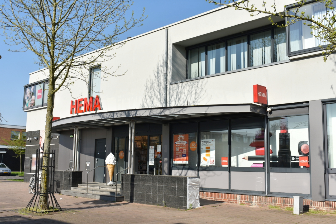 Hema Puttershoek