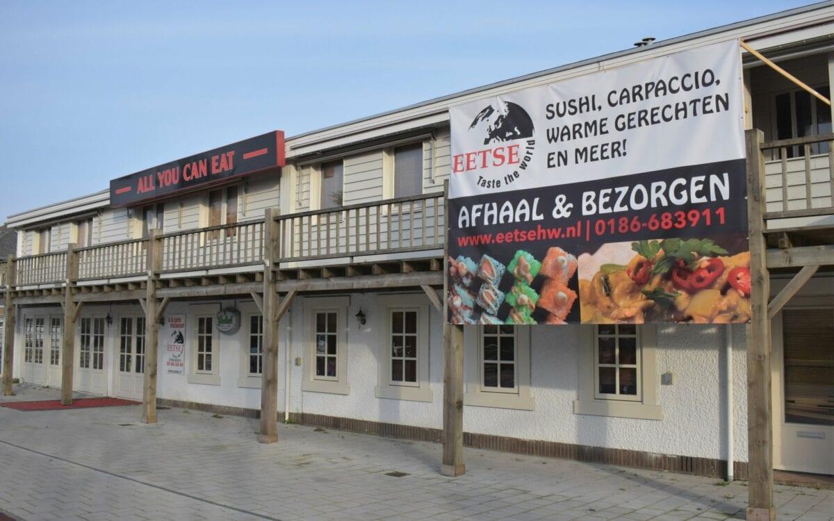 Restaurant Eetse Klaaswaal - nov. 2020 - buitenkant