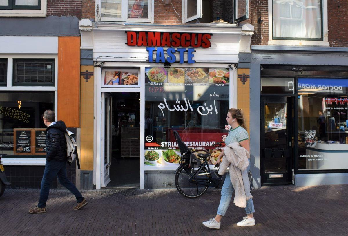Damascus Taste Restaurant Leiden