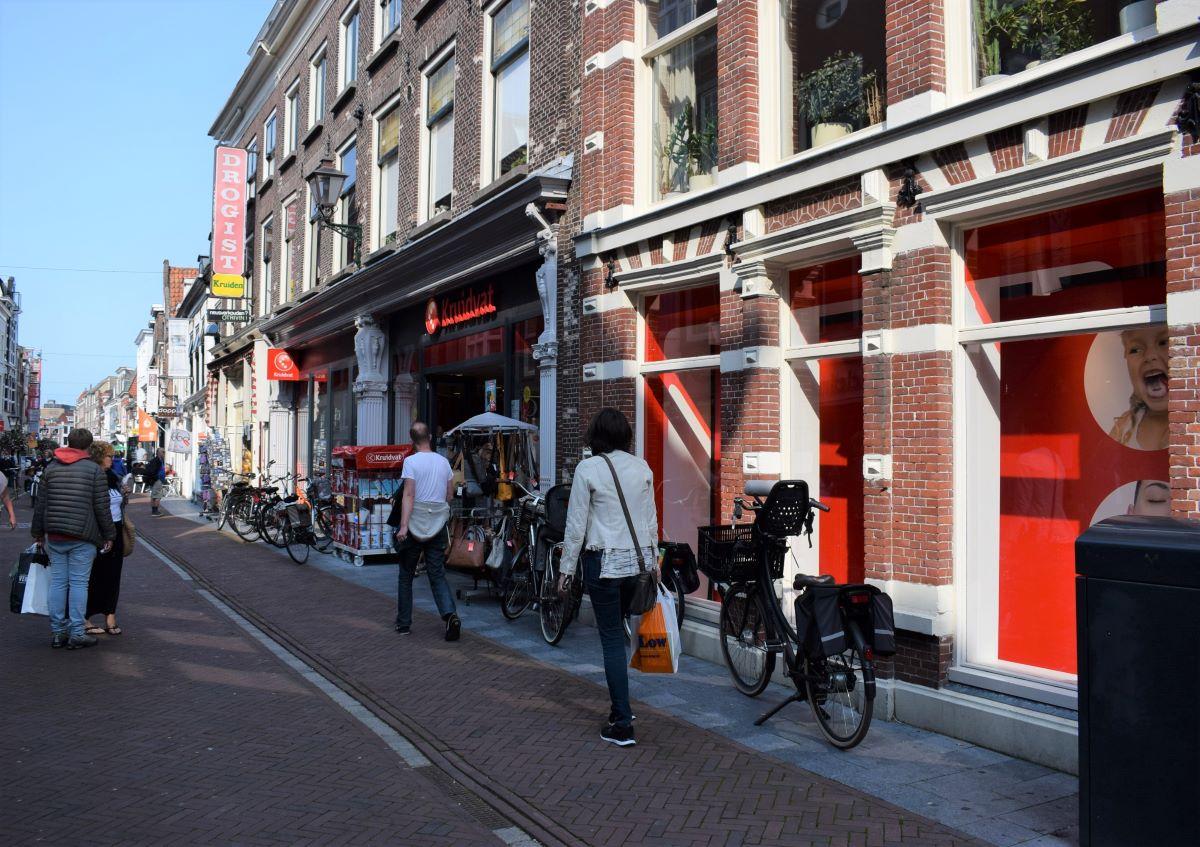 Kruidvat Haarlemmerstraat