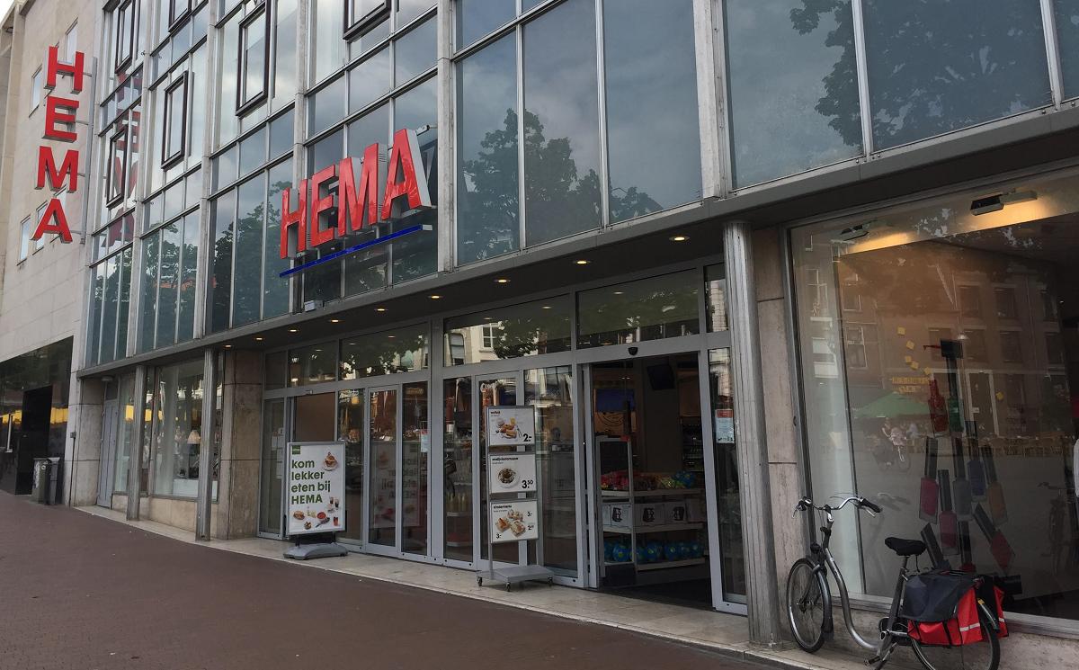 HEMA Nijmegen