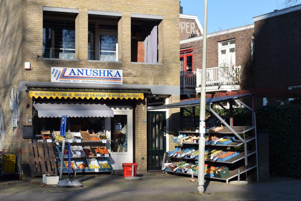 Anushka Markt
