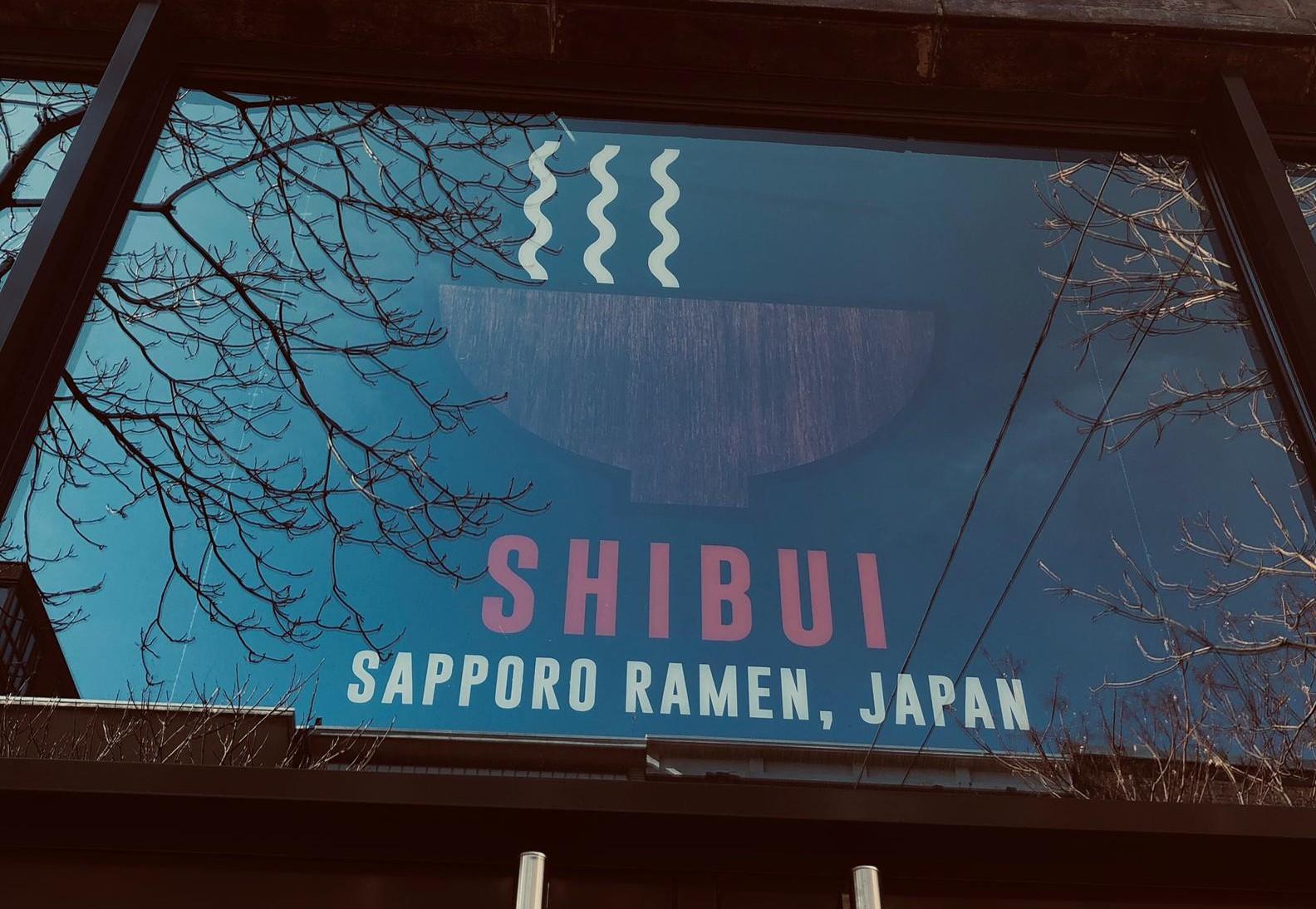 Shibui Ramenbar