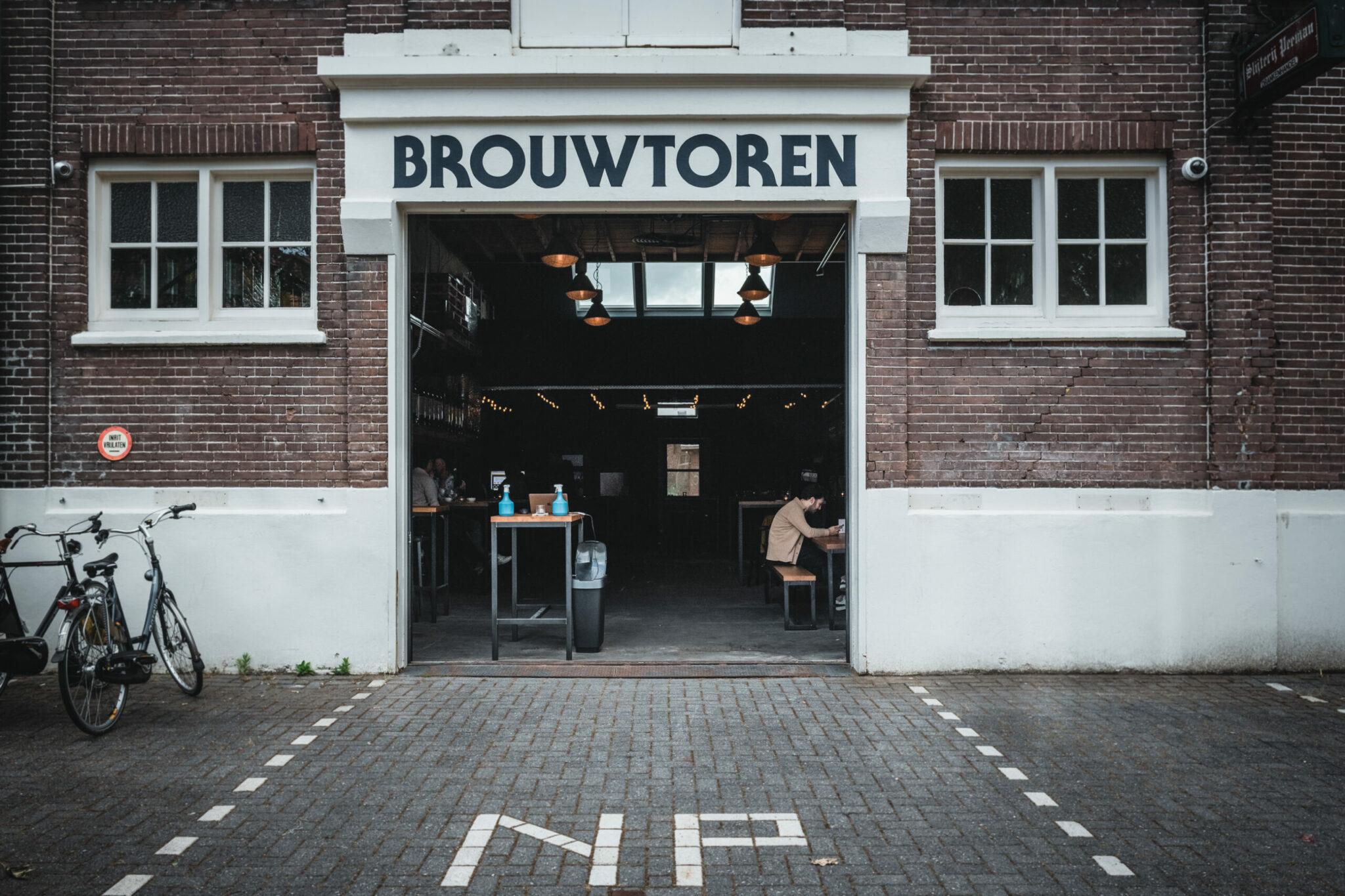 Brouwtoren in Nijmegen