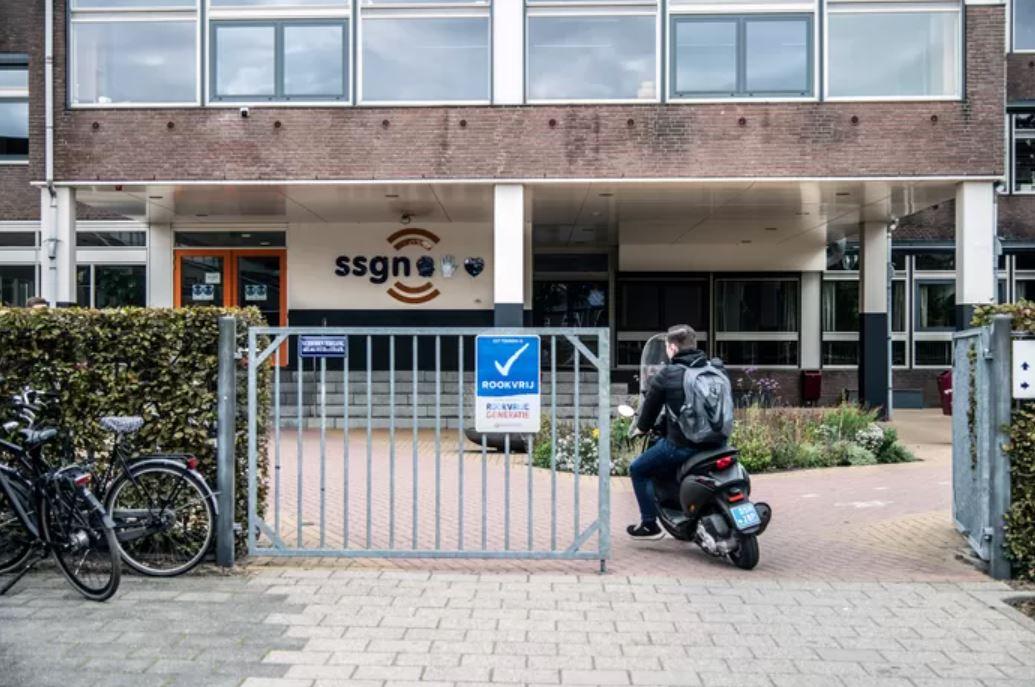 SSGN Nijmegen