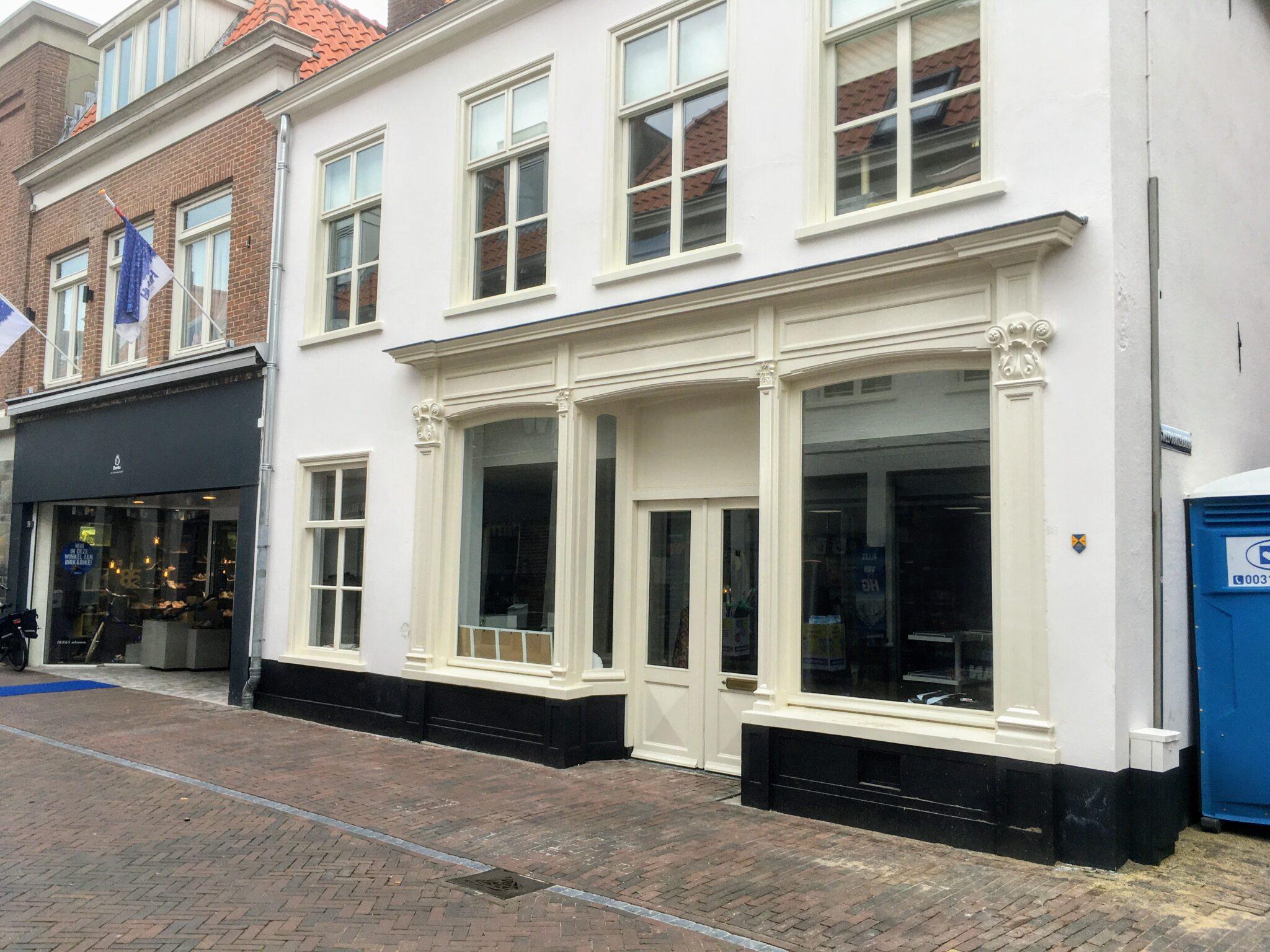 HEMA Outlet in Harderwijk aan Donkerstraat 6