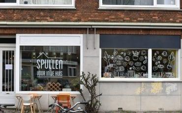 Breakfast in Rotterdam/Spullen voor in je huis