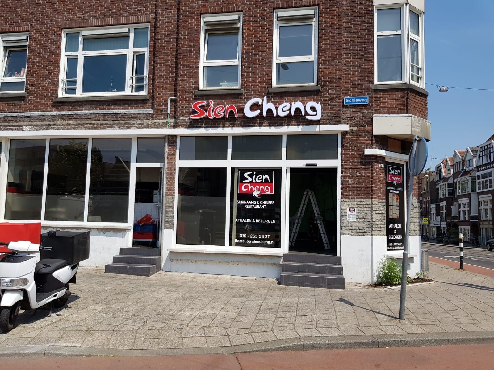 Sien Cheng