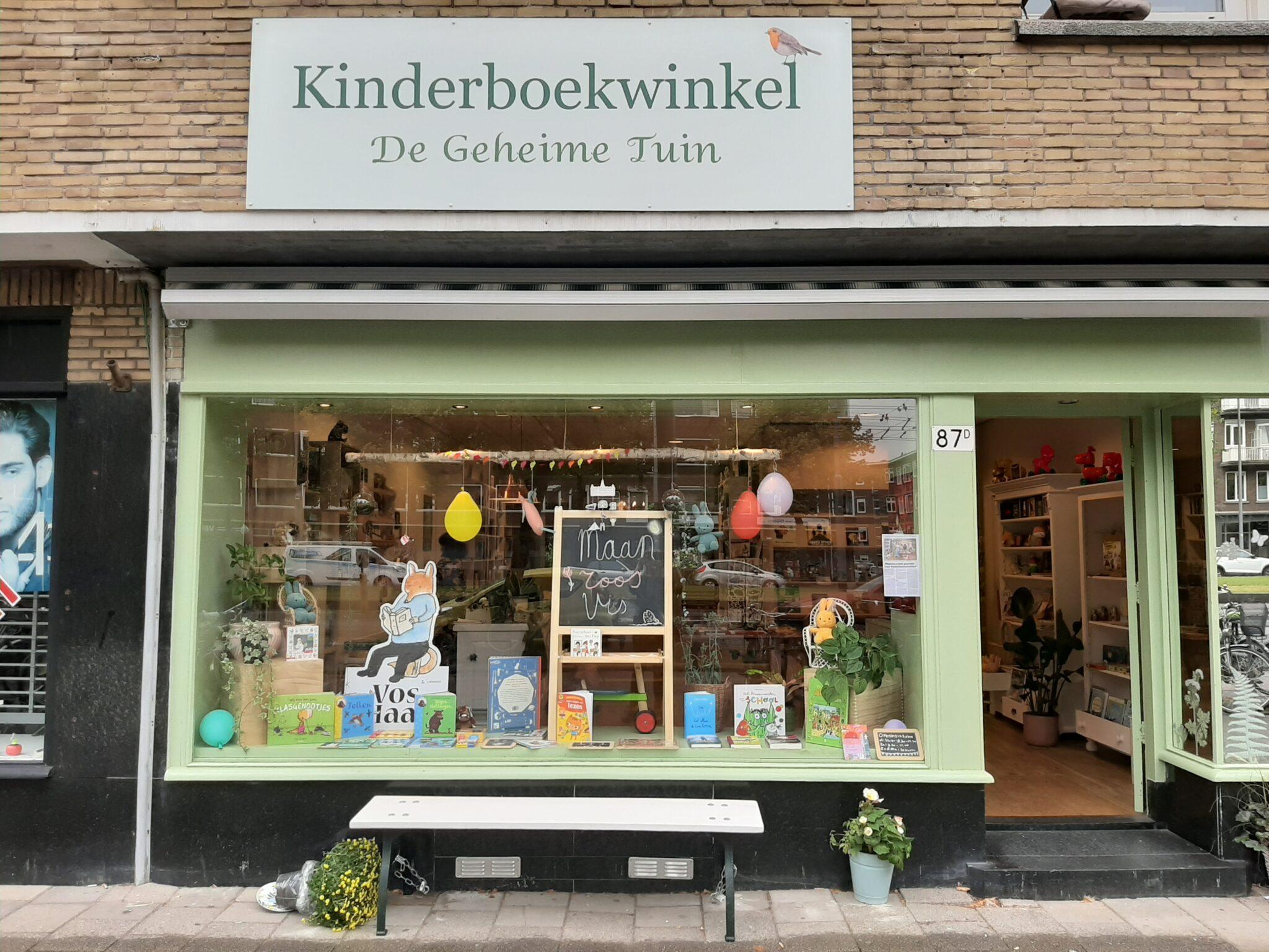 Kinderboekwinkel De Geheime Tuin