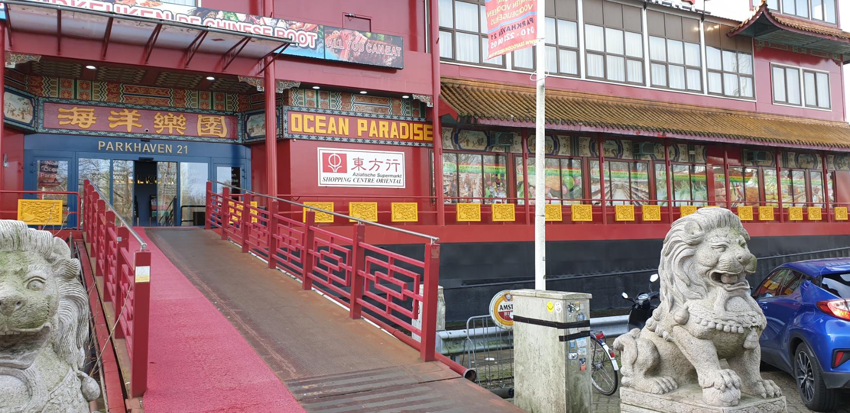 Amazing Oriental Parkhaven