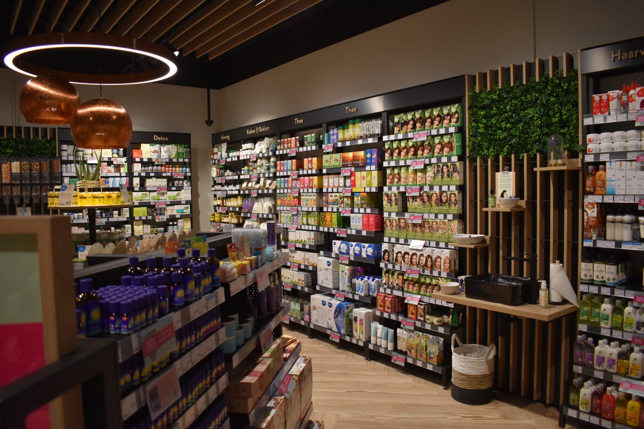 Holland & Barrett Winkelcentrum Keizerswaard
