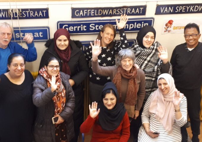 Stichting Aktiegroep Het Oude Westen Rotterdam vacatures