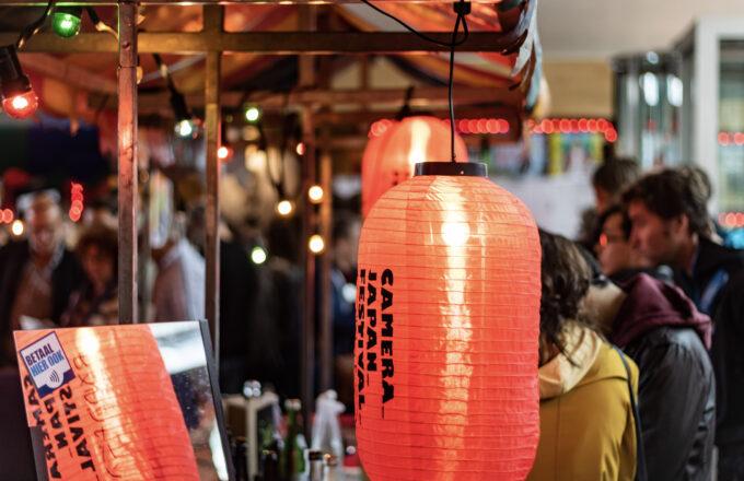 camera japan festival Bruno Miguel Robalo (31)