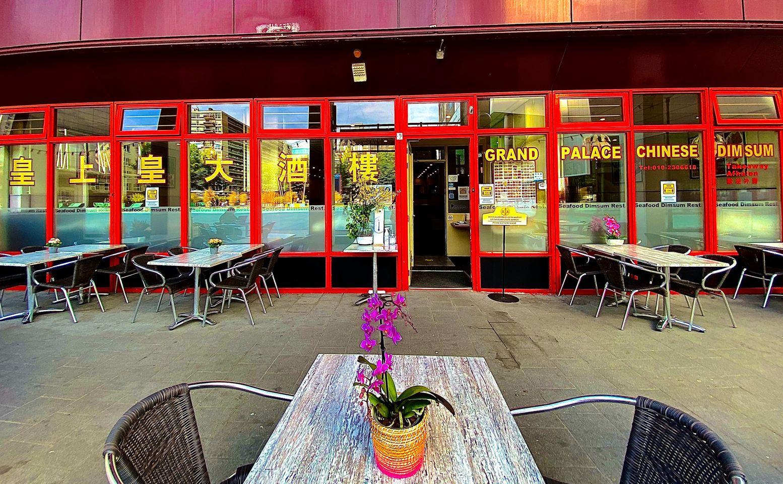 Dim Sum King Chinees restaurant Rotterdam Centrum Schouwburgplein