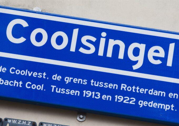straatnaambord rotterdam coolsingel